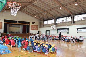 鷺沼 小学校